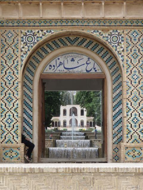 SHAZADEH Garden
