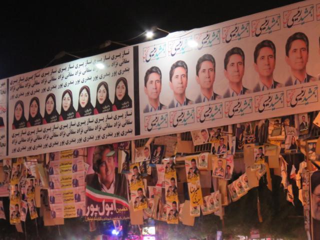 Wahlen im Iran! 19.5.2017