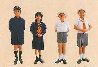 東 星 学園 小学校