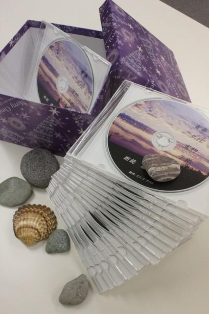 大好きな詩、4編を収録した「朗読作品集CD」。Uさん(女性・60歳代)作成。