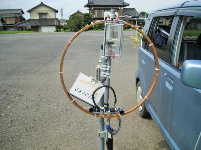 Φ直径65cmMLA(バンド別位置可変方式給電LOOPサイズ直径15CMに変更及び1040PVCに変更1.3mH垂直LOOP-TOP高