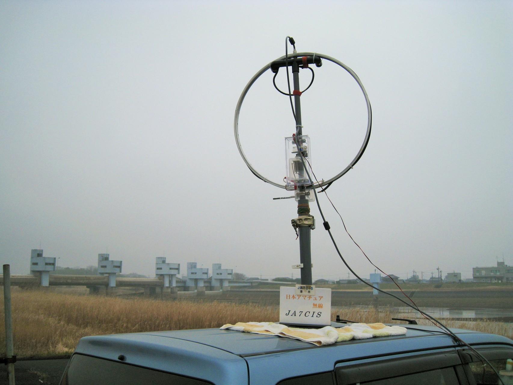 Φ直径65cmMLA(JK1IDV製作で当局が譲渡を受け、同調機構等の一部を変更いたしました。)で移動運用。