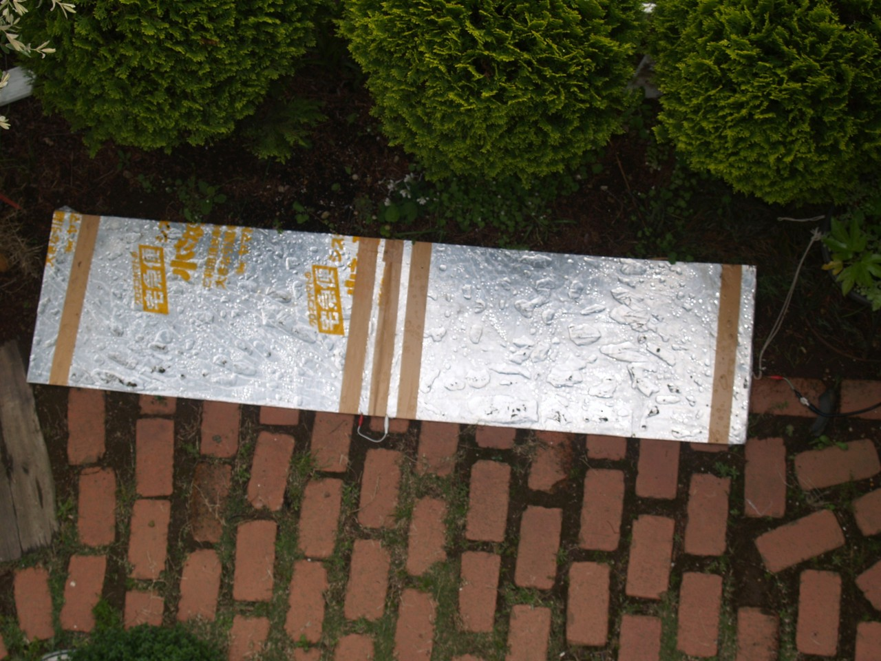 地上高ゼロメートル給電アルミ板ANT:2枚アルミ板(45x180cm)ANTのワニぐちクリップによる接続状況