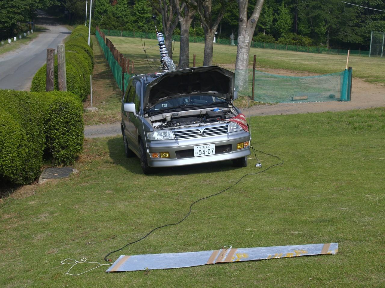 地上高ゼロメートル給電アルミ板ANT:2枚アルミ板(45x180cm)ANTでの移動運用状況