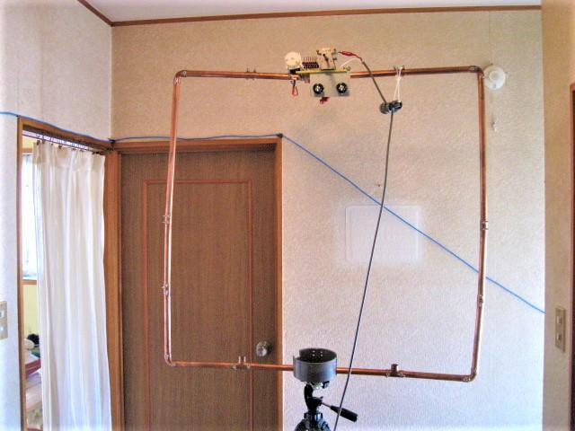 全周長4m容量VC結合給電2F 室内ANT 5~200W:10~50MHZはショートバー(短絡線)で運用/14MHZでVK/KU等