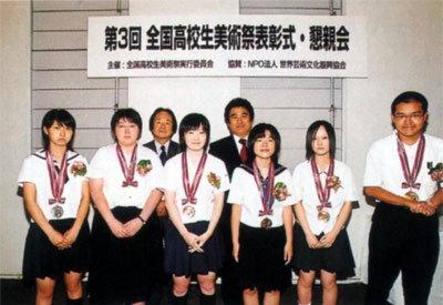 特賞受賞者一同と、荒川明照氏(東京藝術大学名誉教授)と半田晴久実行委員長。