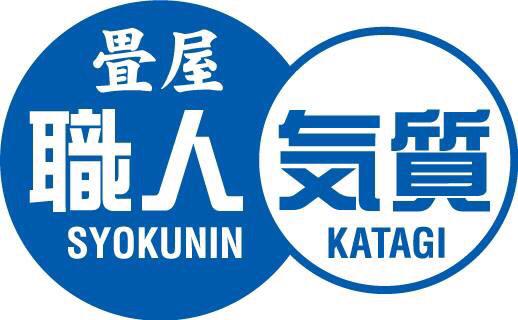 blogはロゴをクリック!      栃木県日光市畳店職人気質発    畳のいろは日記