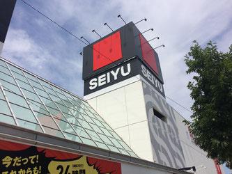 昨年リニューアルした西友平岸店