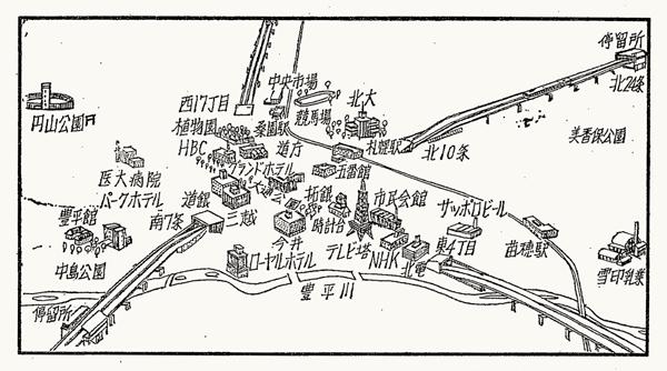 1967年6月29日北海道建設新聞