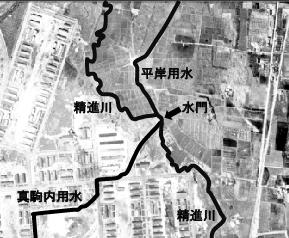 平岸用水・真駒内用水・精進川・水門位置関係