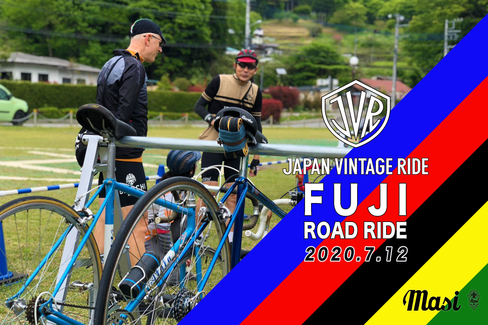 JVR FUJI ROAD RIDE