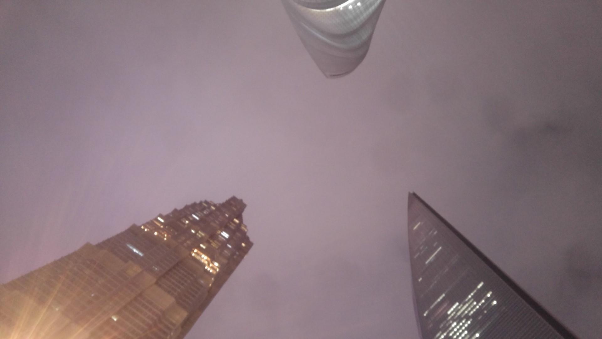 Die höchsten Gebäude Shanghais in einem Bild