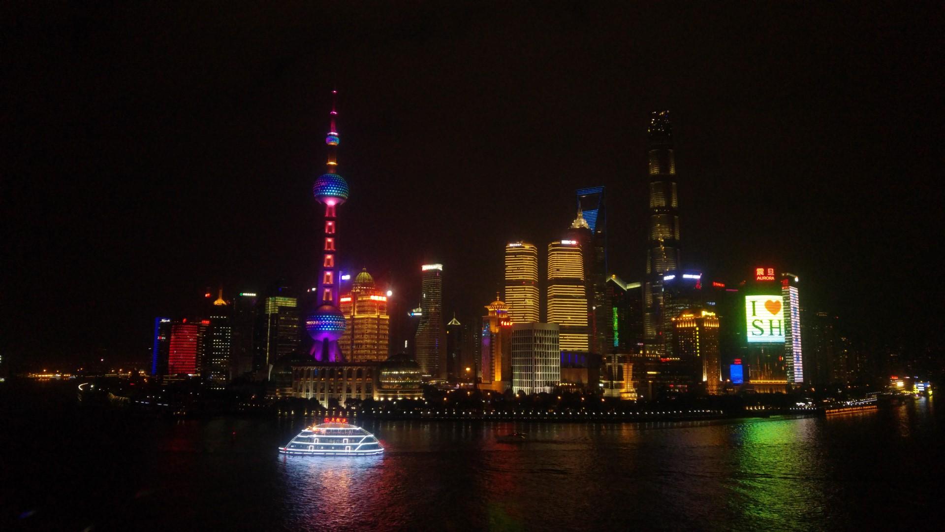 Die Skyline von Pudong