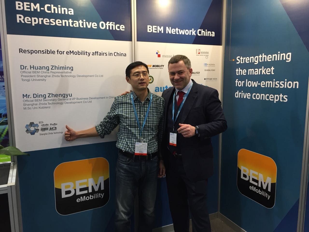 BEM-China Generalsekretär Zhengyu Ding und Vizepräsident Christian Heep