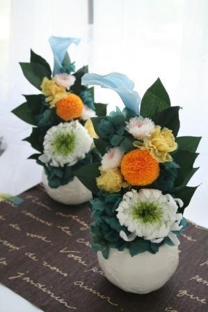 器付き個性的仏花(グリーン)