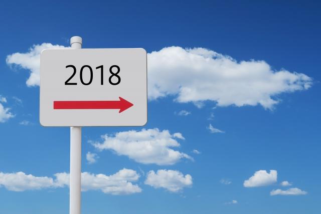 採用定着実践会 2018年 目標