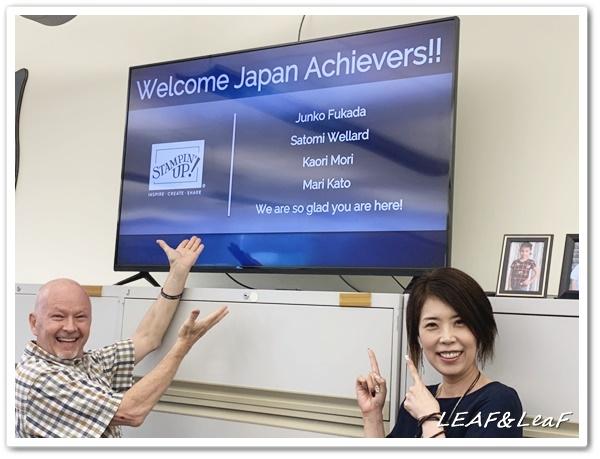 Japan Achievers