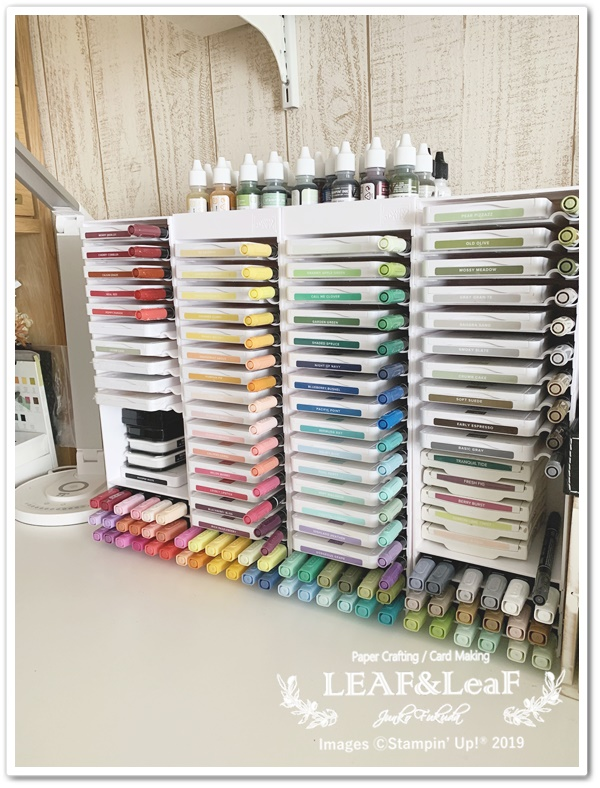 Stampin' Up! STORAGE