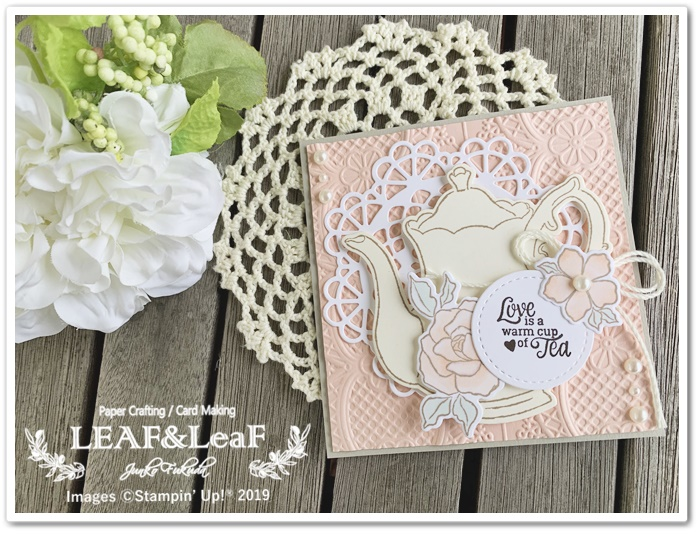 tea together stamp set で手作りカード