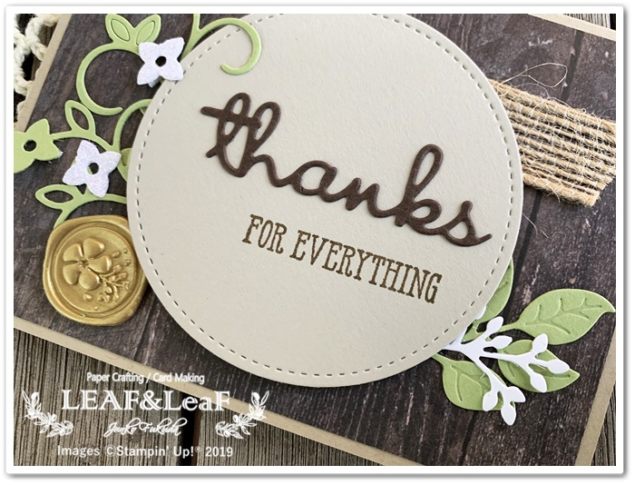 Stampin' Up! カード