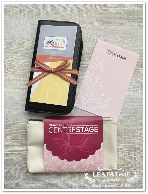 centre stage お土産