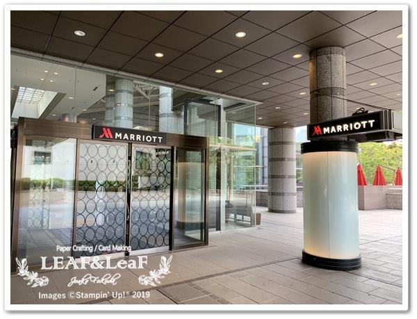 品川マリオットホテル