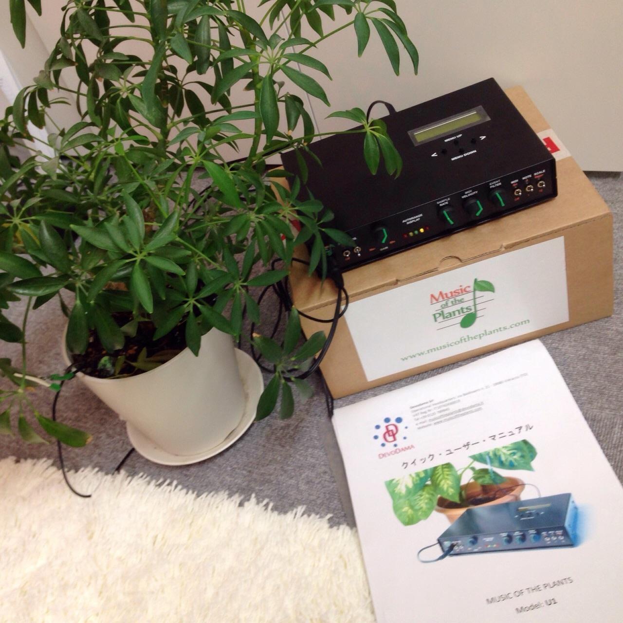 植物の音楽の機械のユーザー・マニュアルができました。