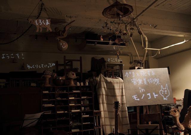 撮影:竹田裕紀