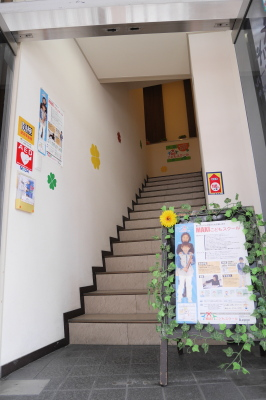 小阪駅前校(入口)