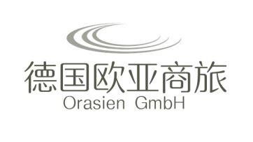 德国欧亚商旅 Orasien GmbH