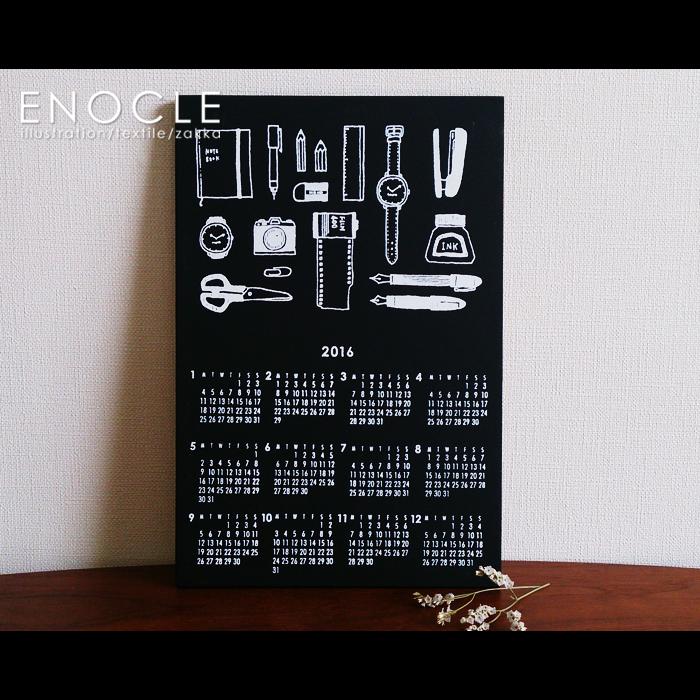 黒板カレンダー
