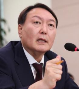 韓国の尹元刑事総長