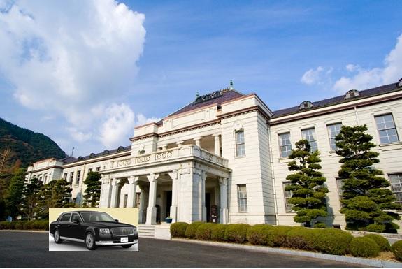 山口県旧県議会議事堂