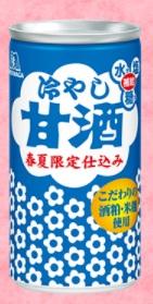 森永の甘酒(夏用)