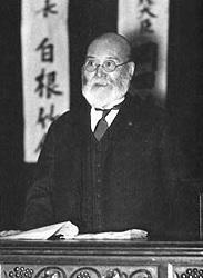 高橋蔵相(wikipedia)