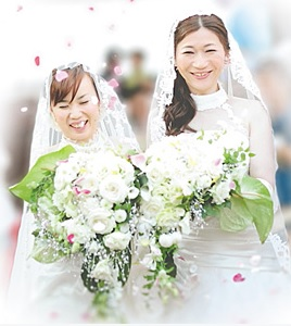 女性同士の結婚(中日新聞Webサイト)