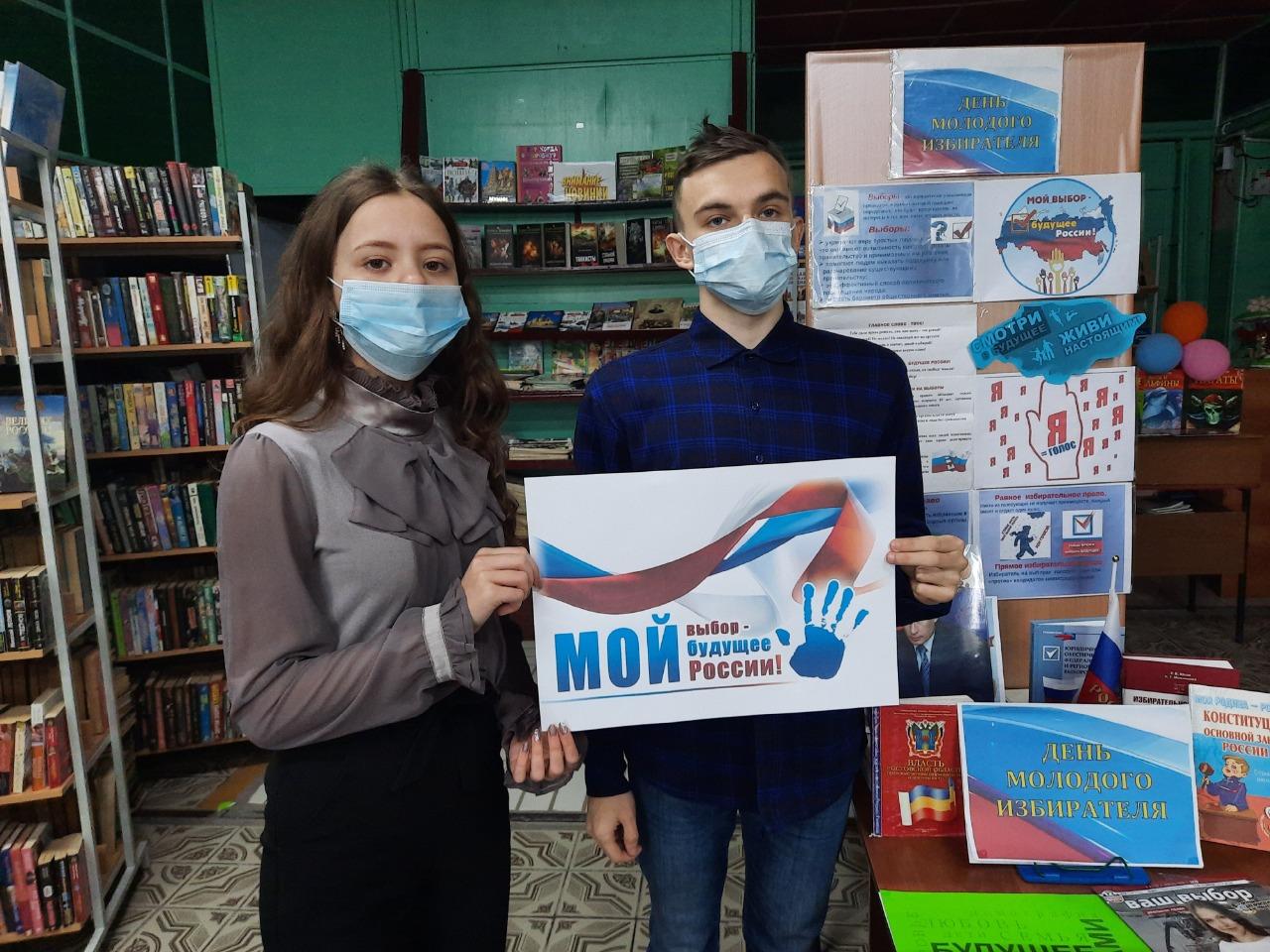 «Инициатива молодых – будущее России»