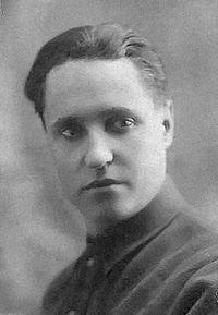 Бондаренко Михаил Маркович - отец писателя.