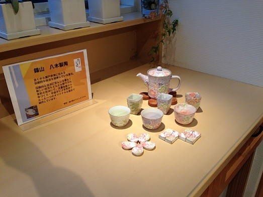 錦山 八木製陶