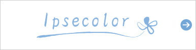 ipsecolor