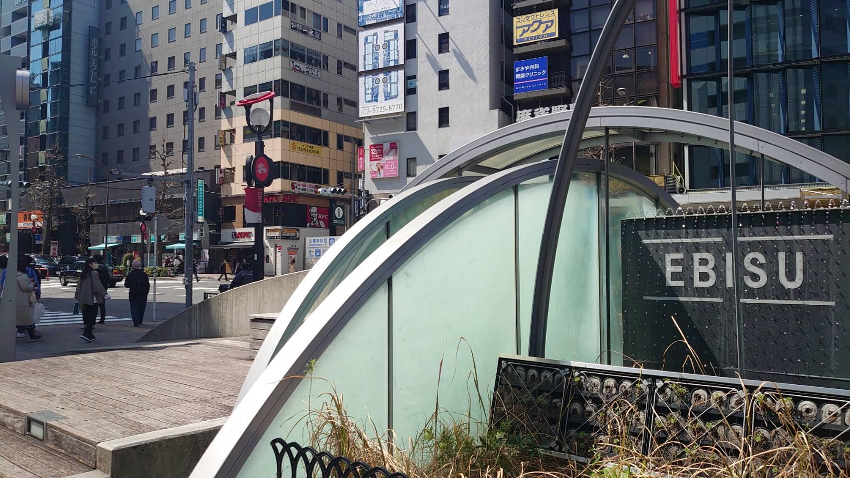 恵比寿駅から近い書道教室
