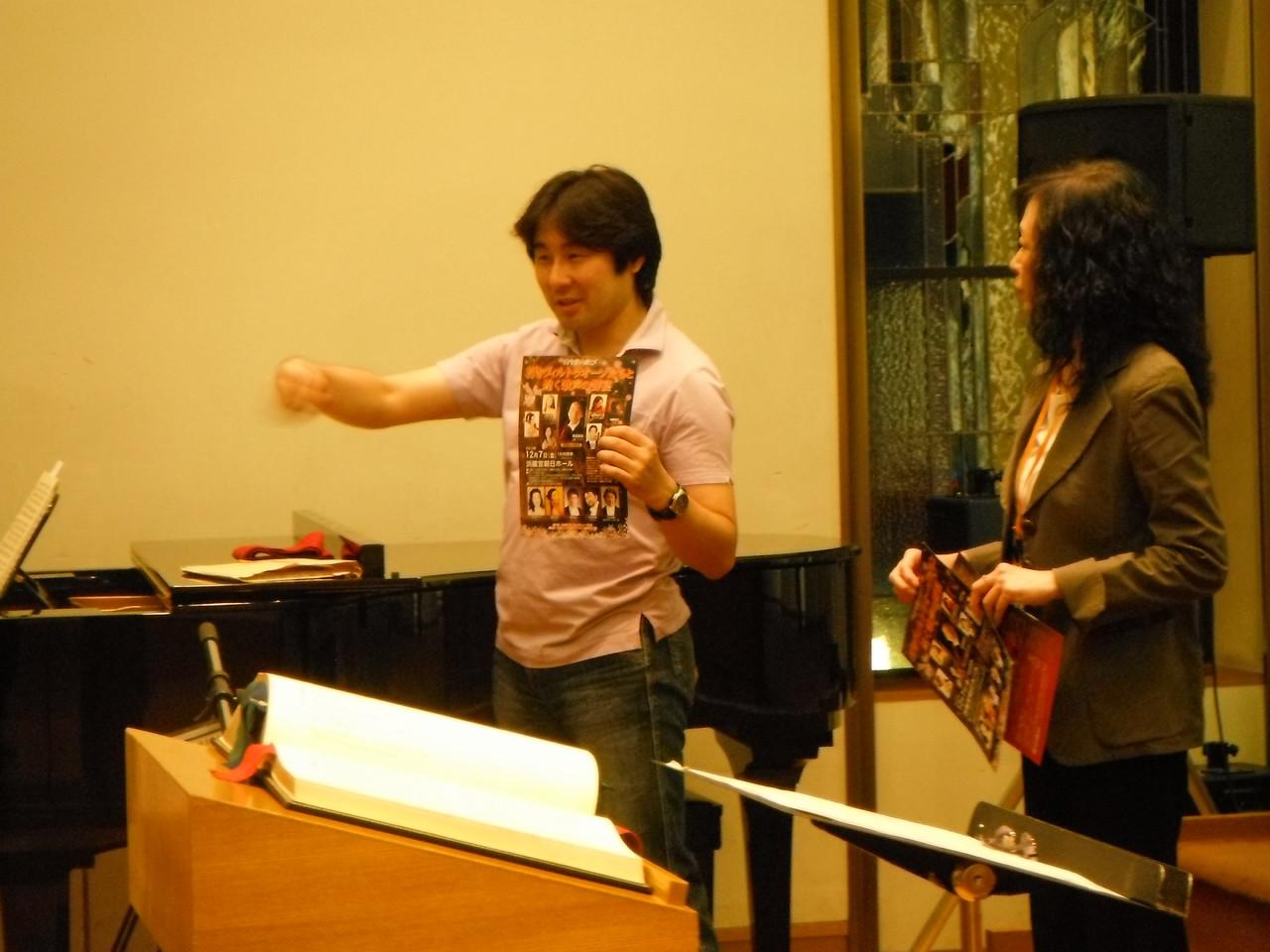 山口先生がご出演される演奏会のご案内。