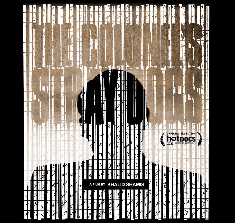 CANADA : deux films d'Afrique font leur première mondiale à Hot Docs