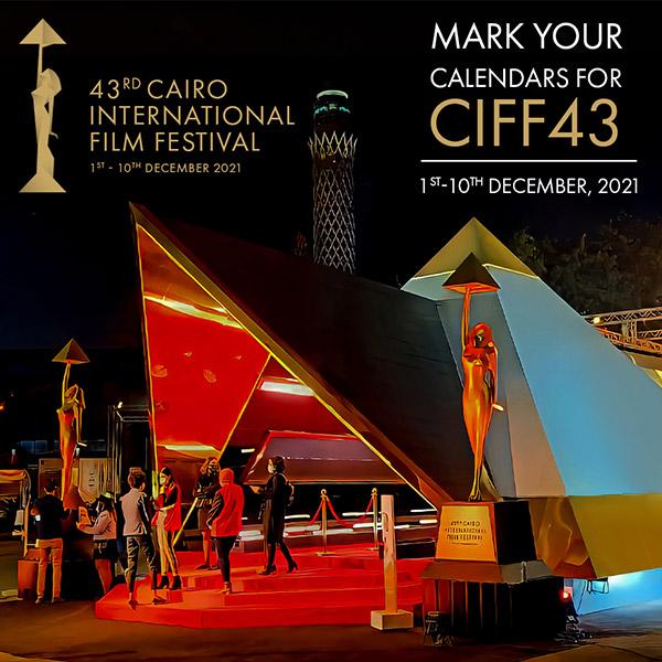 EGYPTE : le festival du film du Caire fixe ses nouvelles dates