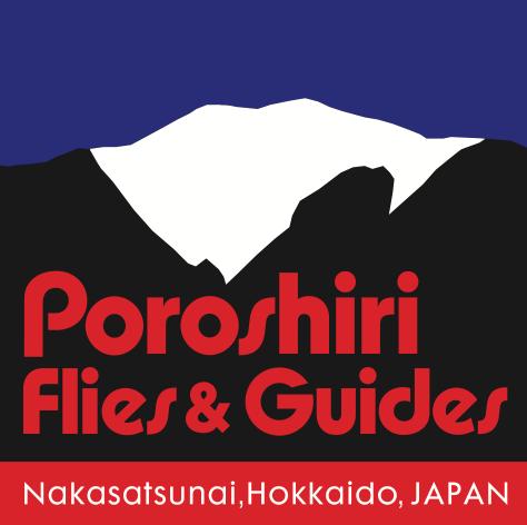 ポロシリのシンボルマーク。冠雪した十勝幌尻岳がモチーフです。
