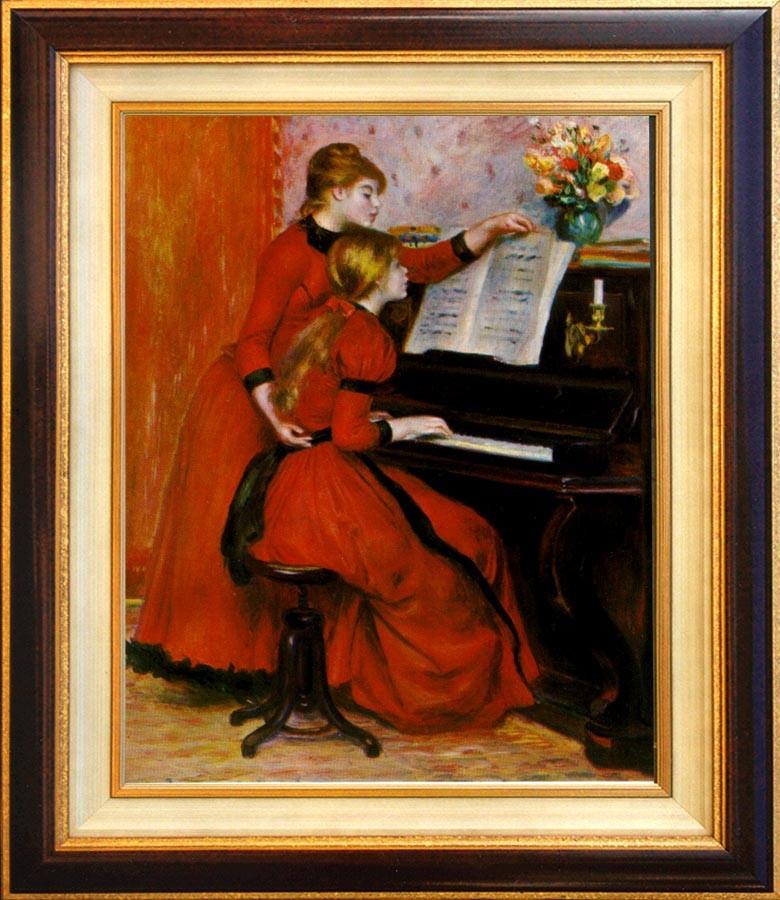 Renoir, leçon de piano