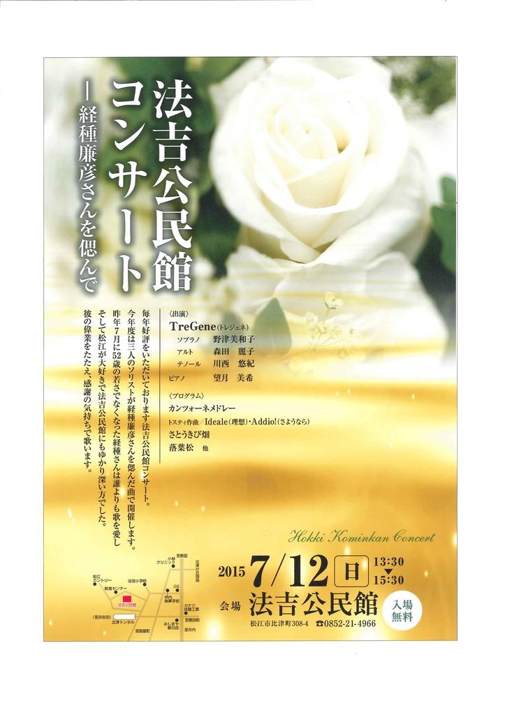 7/6 メンバーの日常.03 川西 悠紀 - 公式ページ