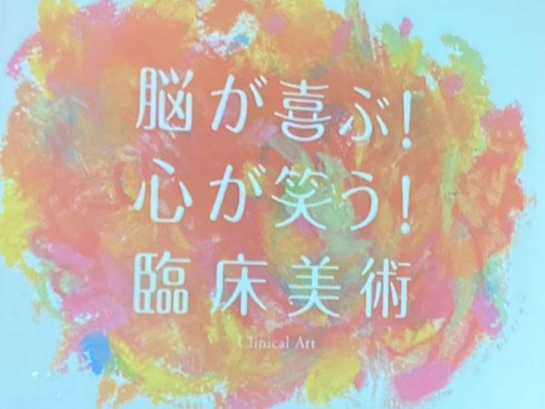 【ろこアト体験×そらと風】宇宙を描く