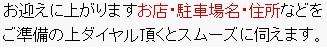 厚木 海老名 伊勢原 愛川 町田 座間 相模原 08095748008 マーベラス 運転代行