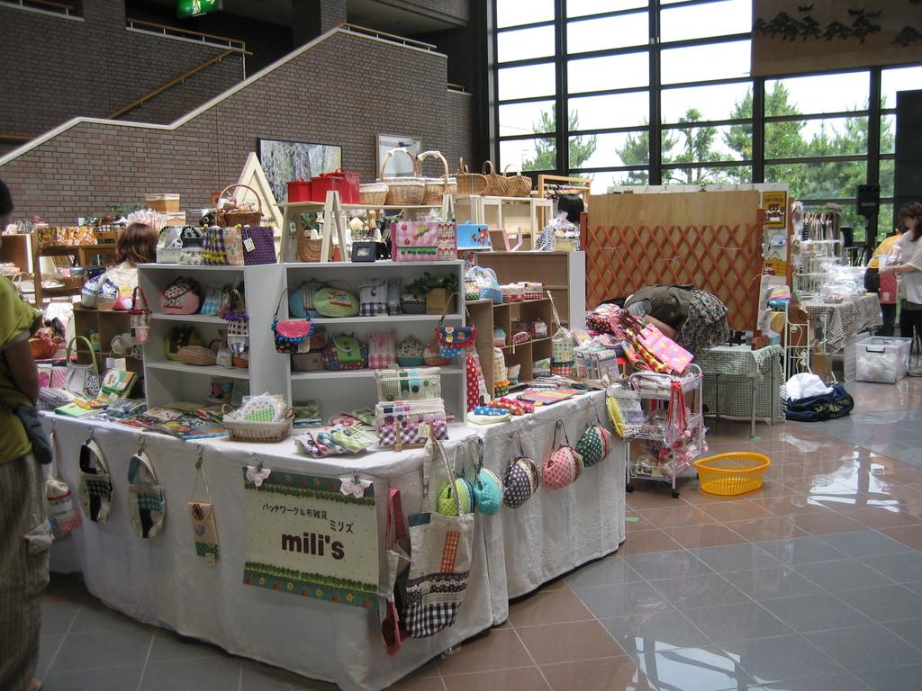 2009.6.27 浜松市雄踏文化センターにて